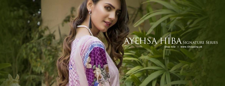 Ayesha Hiba