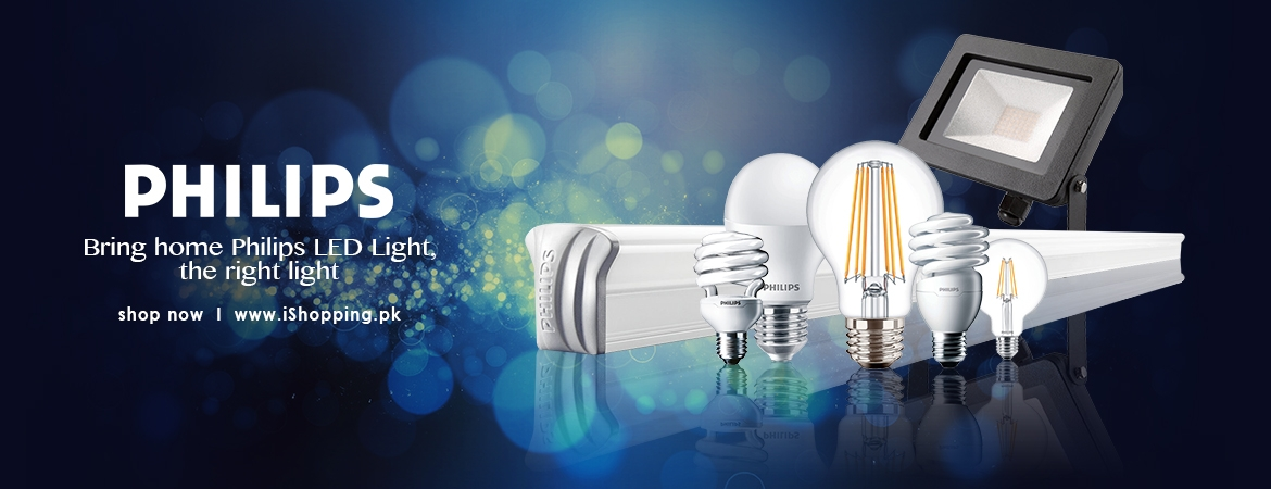 Page 1 | Philips Led Bulbs Price in Pakistan | iShopping pk