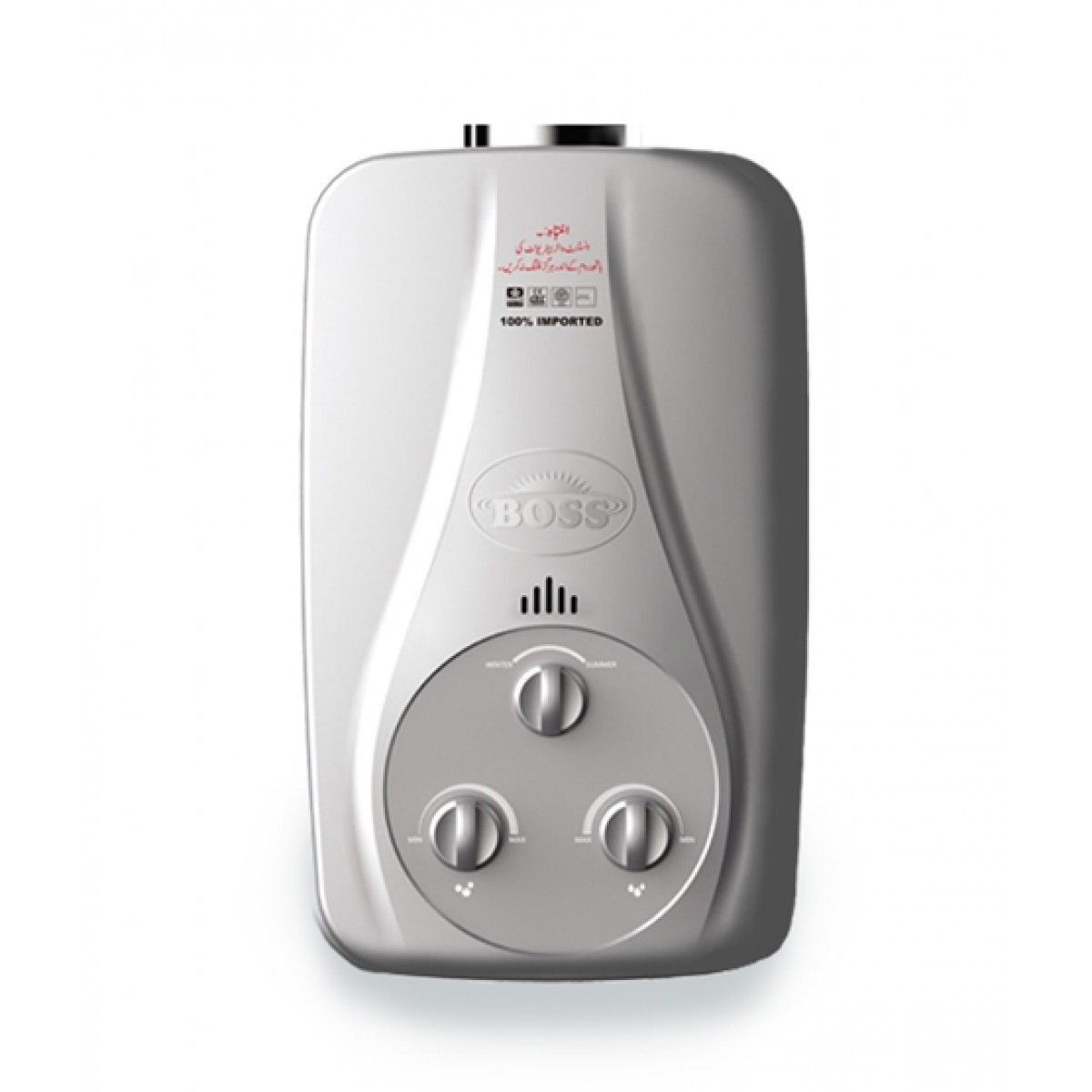 Boss Gas Instant Water Heater Price In Pakistan Buy Boss Gas Instant Water Heater Ke Iz 7 8cl G Ng Ishopping Pk