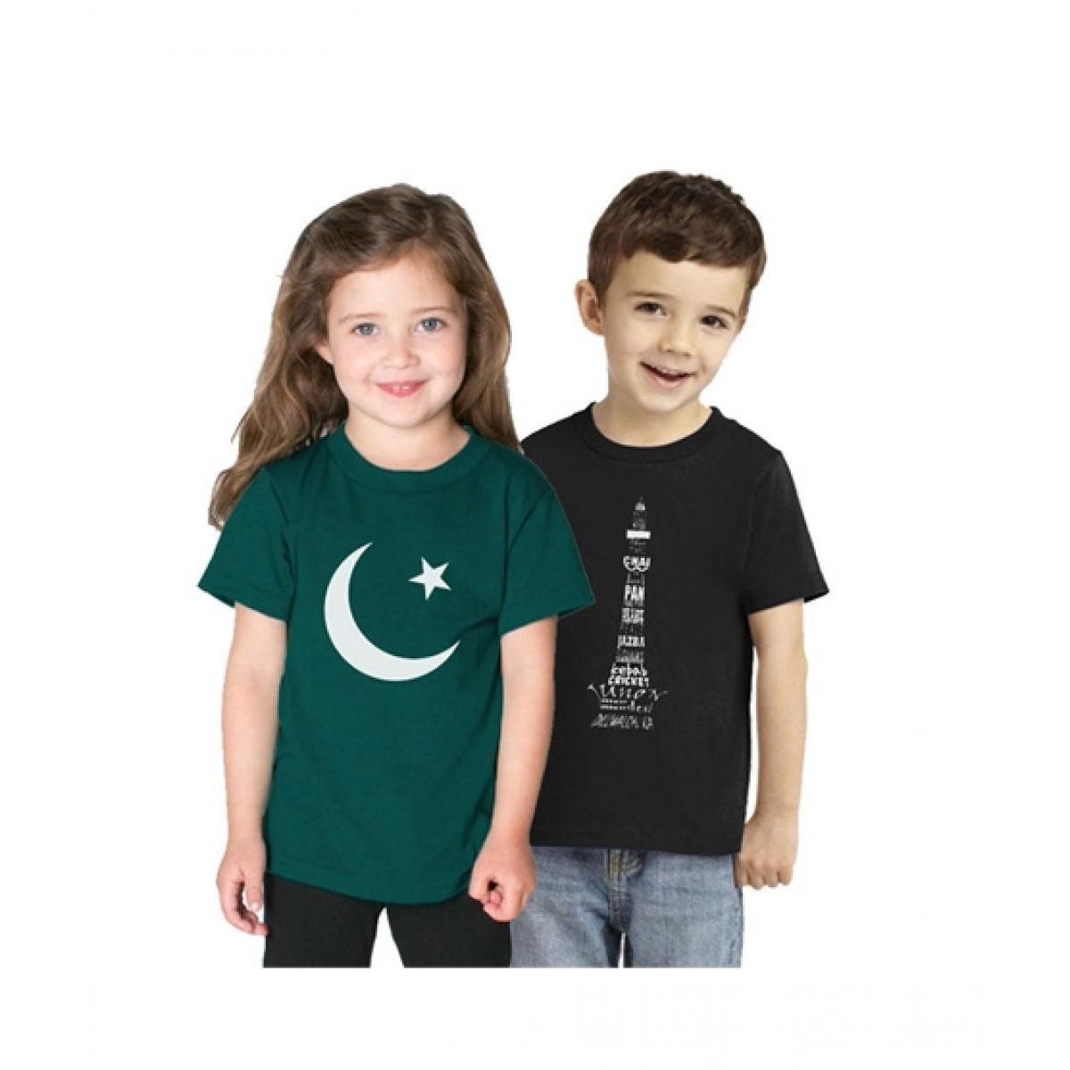 bd39484c C-Tees Pack Of 2 Pakistan Day T-Shirt Price in Pakistan | Buy C-Tees T-Shirt  For Kids (CKT10113) | iShopping.pk
