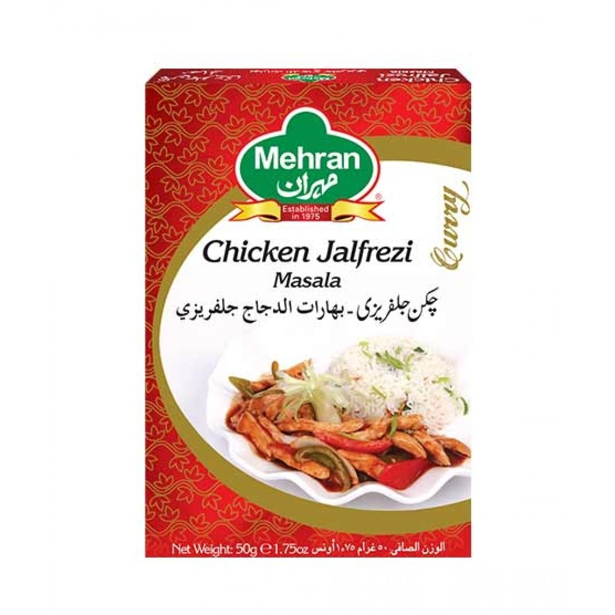 Mehran Chicken Jalfrezi 50gm Price In Pakistan Buy Mehran Chicken Jalfrezi 50gm Ishopping Pk