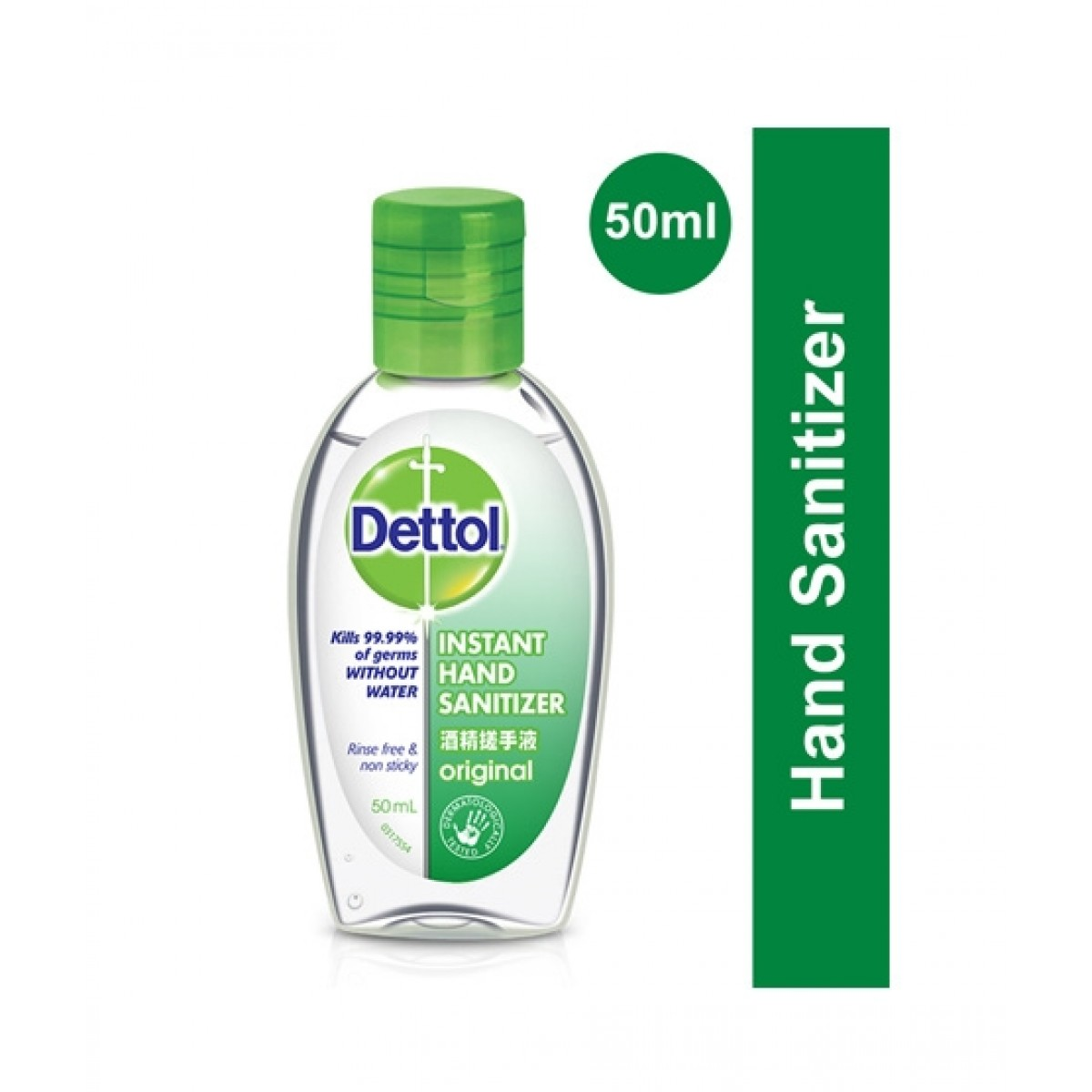 Dettol Instant Hand Sanitizer 50ml Price In Pakistan Buy Dettol