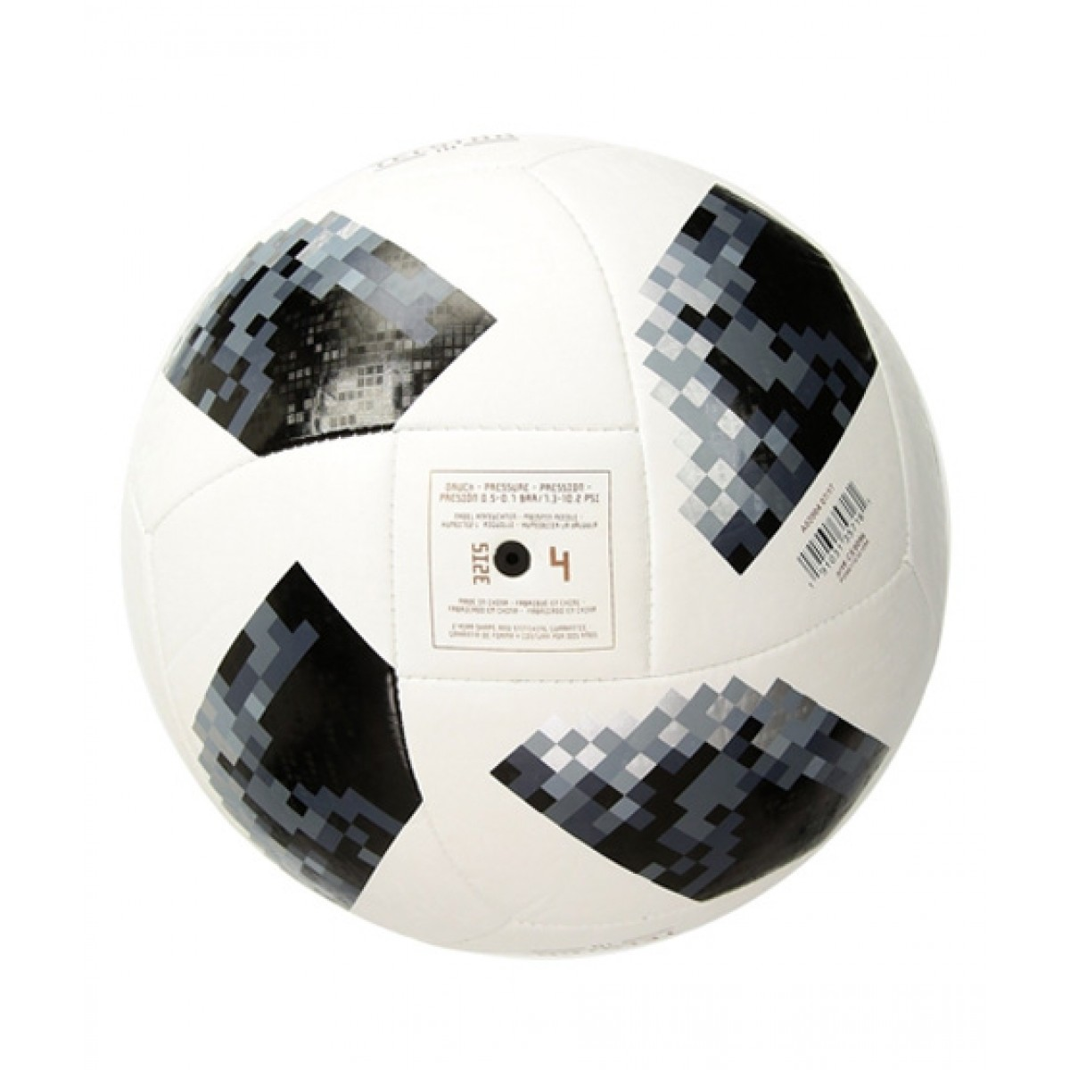 new product 59ad2 24c74 Football Mart FIFA World Cup 2018 Price in Pakistan  Buy Football Mart  Telstar Glider Football - Size 5 - White  iShopping.pk