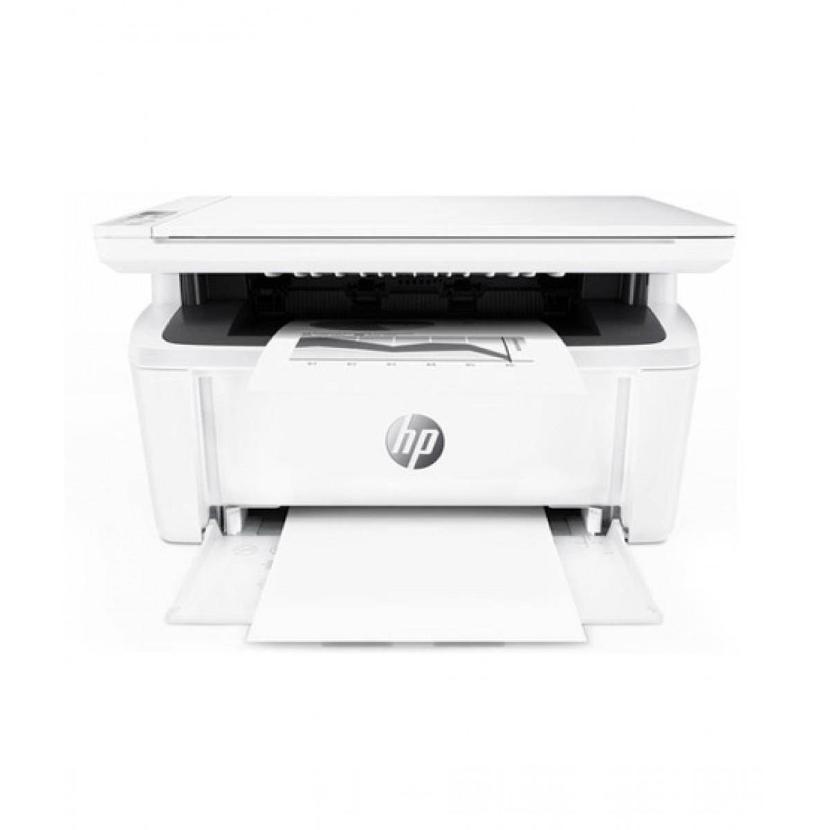 HP LaserJet Pro MFP M28w Multifunction Printer (W2G55A) - Without Warranty