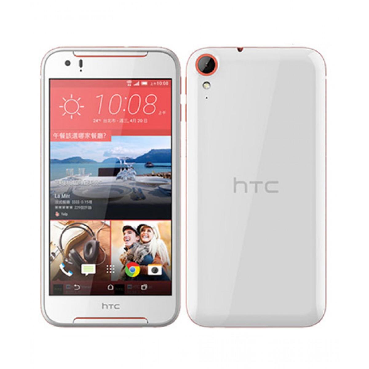HTC Desire 830 32GB Dual Sim White/Red
