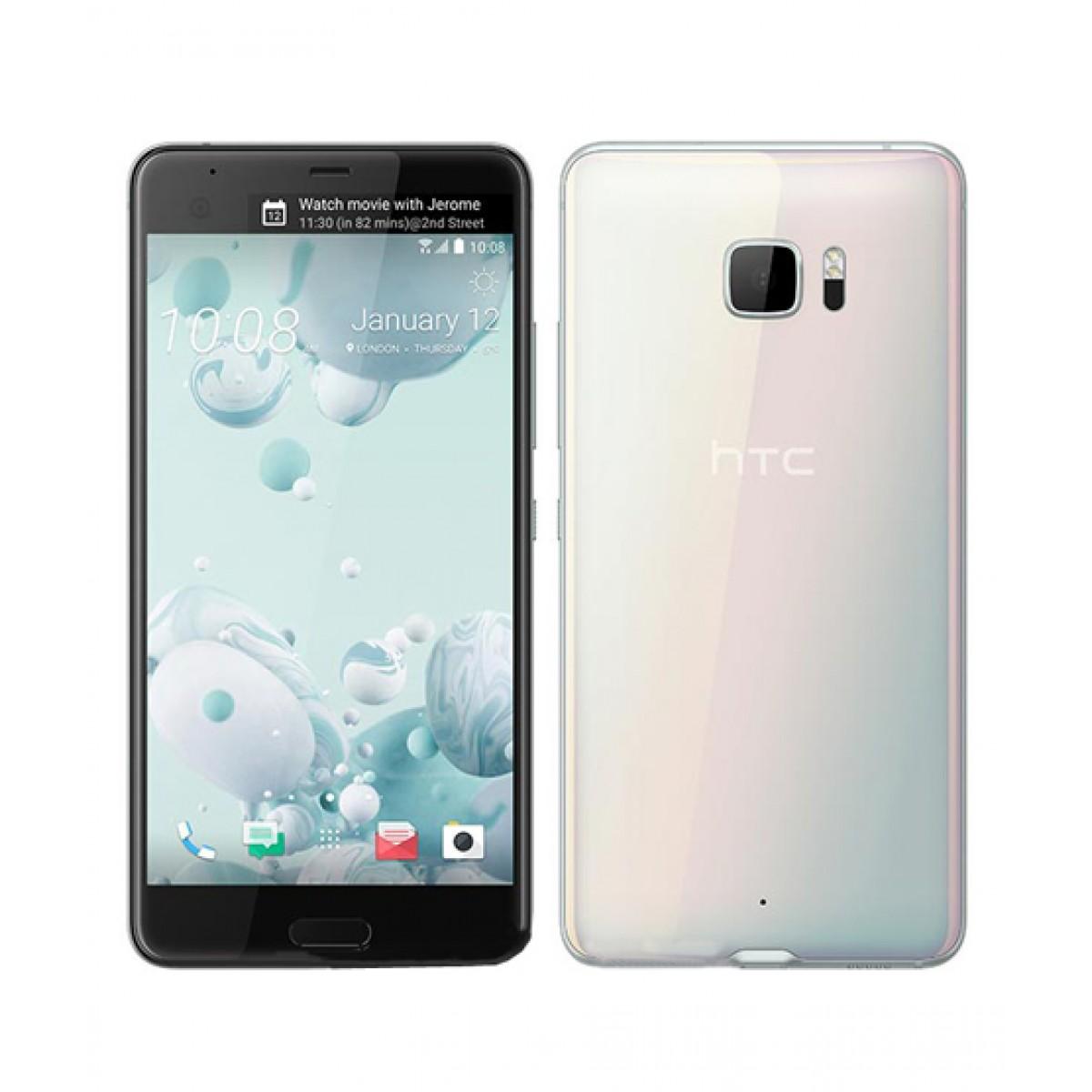 HTC U Ultra 64GB Dual Sim Ice White