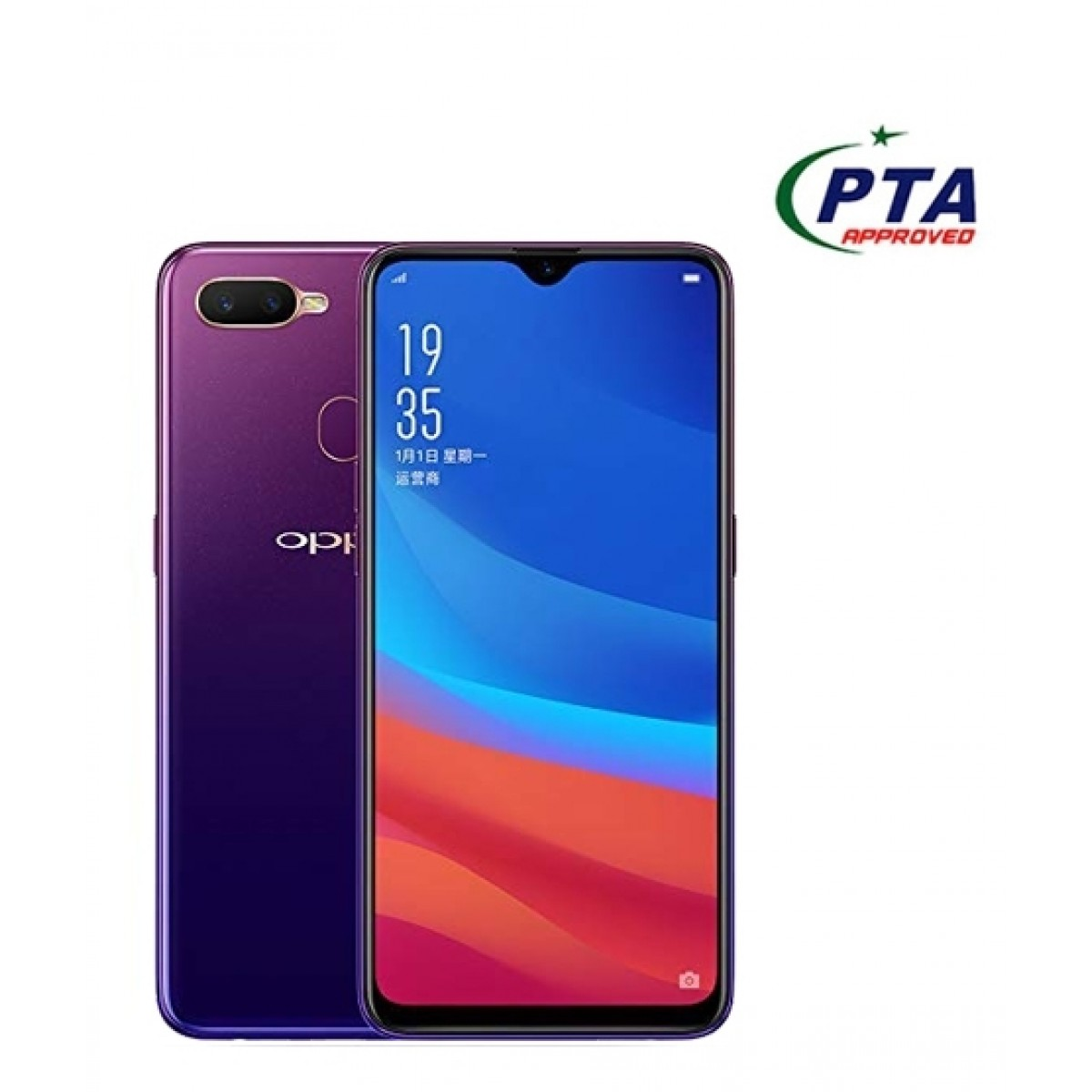 Oppo F9 64GB 4GB Dual Sim Starry Purple
