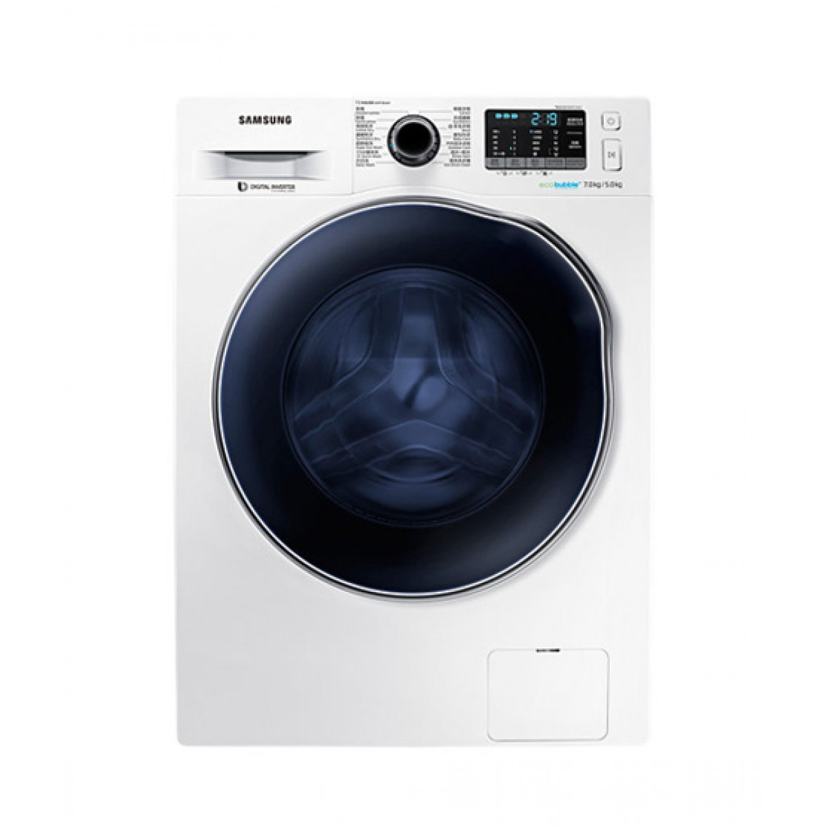 Samsung Fully Automatic Washing Machine Price In Pakistan Buy Samsung Front Load Washing Machine 7 Kg Wd70j5410aw Sh Ishopping Pk