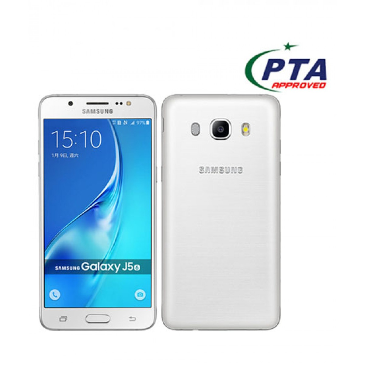 samsung j5 2016 battery price in pakistan