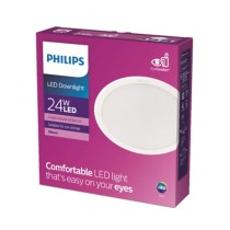 Philips Meson 200 24W 65K Recessed Led White (59471)