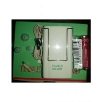 Akhlas Electronic Hearing Aid (HA-2000)