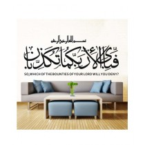 BednShines Wall Stickers (EI-1015)