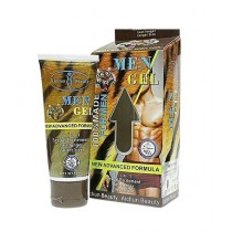 SPS 3 in 1 Penis Enlargement Gel