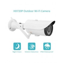 Cool Boy Mart HD WIFI Wireless IP Camera