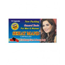 Dilbar Homeopathic Sehat Mand - 16 Cap