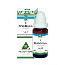 Dokan Pakistan BM 3 Chelidonium Drops 30ml