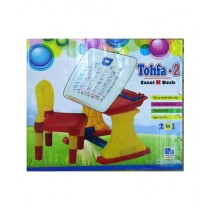 Easy Shop Learning Table Chair Set For Kids (0153)