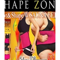 Ferozi Traders Shape Zone Sauna Belt 5 In One (0157)