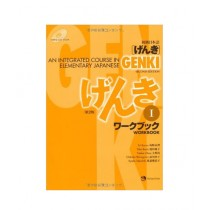 Genki An Integrated Course in Elementary Japanese Book 2nd Edition