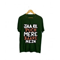 Gous Store Printed T-Shirt For Unisex Green (0007)