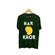 Gous Store Printed T-Shirt For Unisex Green (0017)