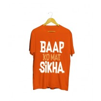 Gous Store Printed T-Shirt For Unisex Orange (0037)