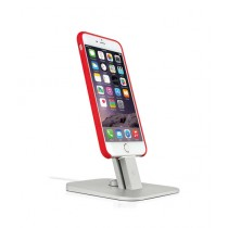 Twelve South HiRise Charger For iPhone and iPad - Silver