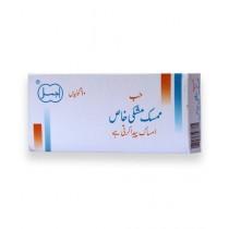 Karachi Shop Hab-e-Mumsik Mushki Khas Timing Pills Pack Of 2