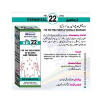 Karachi Shop Masood Hr22 The Treatment Of Eczema And Psoriasis 20ml