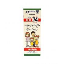 Karachi Shop Vitamins & Mineral Deficiency 20ml (0199)