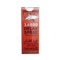 Medz Power Deadly Shark Power 14K Delay Spray