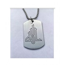 MIM Online Allah Pendant with Ball Chain