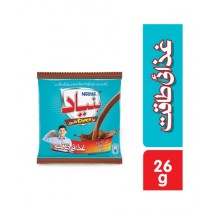 Bunyad Choco Milk Powder 26gm