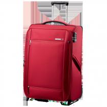 Carlton O2 Expandable Trolley case