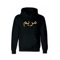 Oneway Customize Name Hoodie For Women Black (0030)
