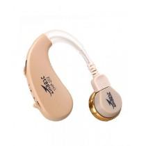 Papa Street Hearing Aid (Vhp-202)