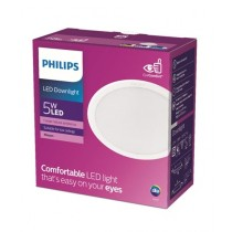 Philips Meson 080 5W 30K Recessed Led White (59442)
