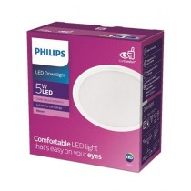 Philips Meson 080 5W 65K Recessed Led White (59442)