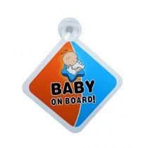 Proxymedia Baby On Board Car Sign