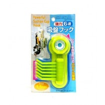 Quickshopping Powerful Suction Cup Hook Green