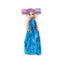 Quickshopping Lovely Baby Elsa Doll (1511)