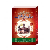 Risala Roohi Sharif Book