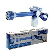 Versatile Ez Jet Water Cannon - Blue
