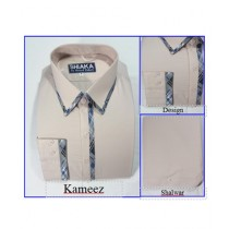 Shiaka Shalwar Kameez For Men