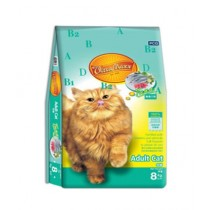 Vittamaxx Tuna Adult Cat Food 8kg