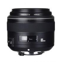 Yongnuo YN 85mm f/1.8 Lens For Nikon F