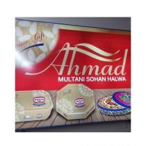 Zuni Shop Ahmad Multani Sohan Halwa 1kg