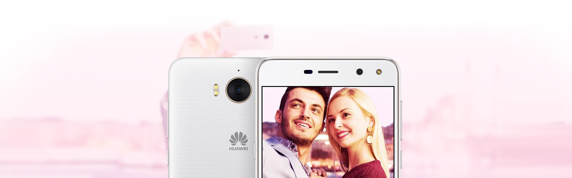 Huawei Y5 2017 16GB 4G Dual Sim Gold