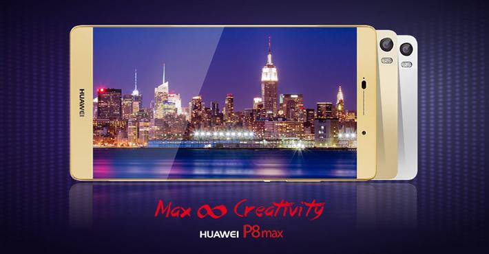 Huawei P8 Max 4G 64GB Dual Sim Gold 1