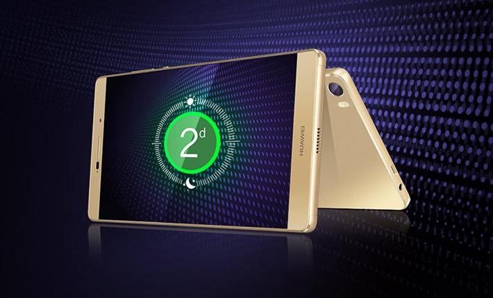 Huawei P8 Max 4G 64GB Dual Sim Gold 4